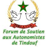 Logo FORSATIN