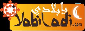 Un responsable du Polisario favorable à un « dialogue » avec le Maroc sur la base du Plan d'autonomie
