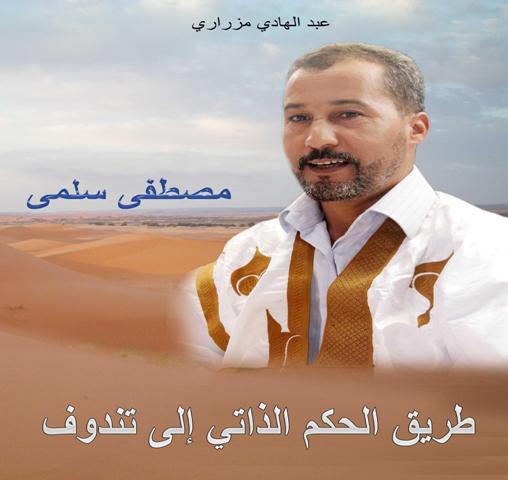 salma_book
