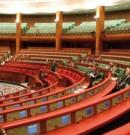Parlement algérien bipolaire