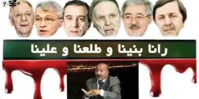 Le régime algérien recherche l'auteur de cette chanson