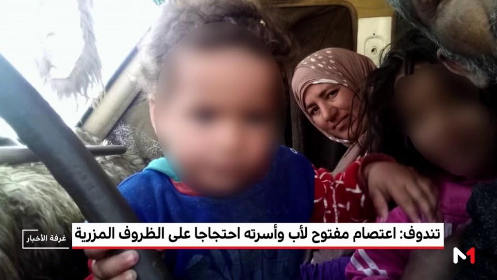 Tindouf : Un sit-in ouvert pour un père et sa famille devant le siège du Minurso pour protester contre les conditions désastreuses
