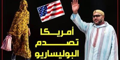 La claque américaine au Polisario