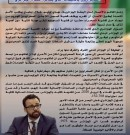 Le mensonge du régime algérien concernant les camps de Tindouf